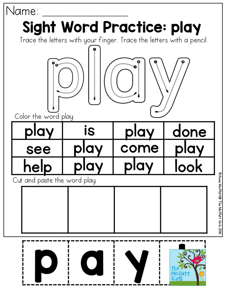 102 best Learning sight words images on Pinterest | Beds ...