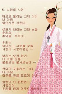 백광빈 - 시: 2.5 사랑의 사람 - 백제 설 앨범 2. 난 수채화를 좋아해