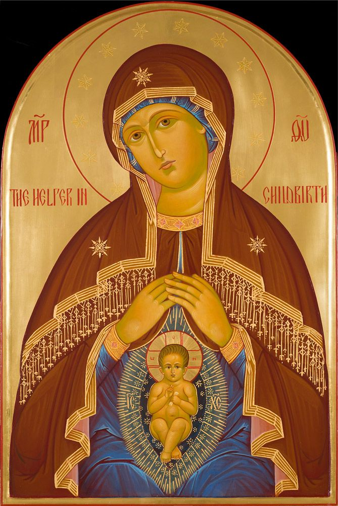 "The Blessed Theotokos, The Helper in Childbirth - ""[It shows]  the Mother of God folding her hands in prayer over her heart, instead of holding them outstretched to the sides. Under the protective arch of her hands, we can see the newly conceived Christ Child, emanating from inside her womb in an almond shaped-halo of light. To show He is the ""Logos"", or Word of God incarnate, He holds a small white scroll. She is filled and radiant with light from inside.]"