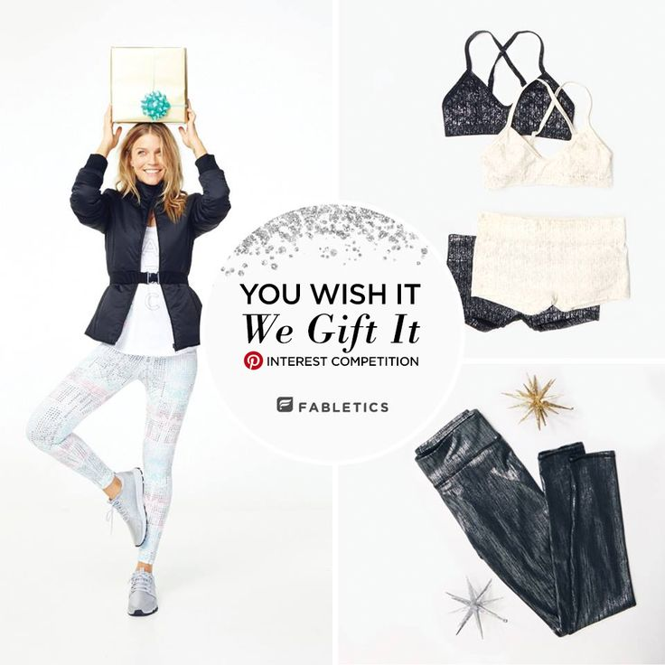 Pin your favourite styles from Kate's Gift Guide for a chance to win £75 to spend on Fabletics!
