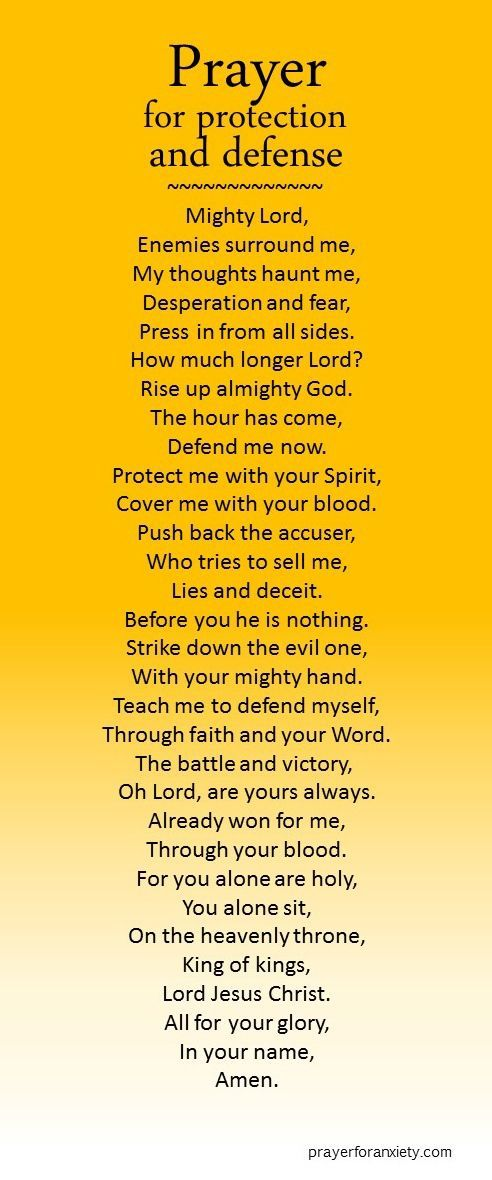 Spiritual Warfare ~ Prayer