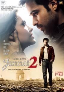 Win Jannat 2 CD Soundtracks With Bonus Greatest Love Songs CD From Past Emraan Hashmi films.