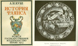 Антикварные книги о культуре и искусстве - Букинистика - S-collection.com.ua