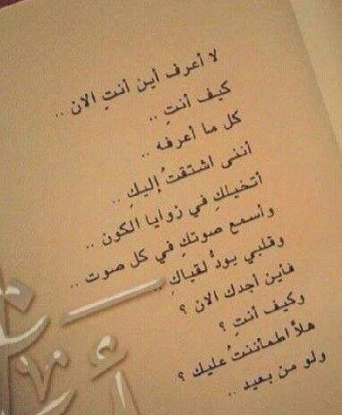 548 best images about arabic quotes on Pinterest