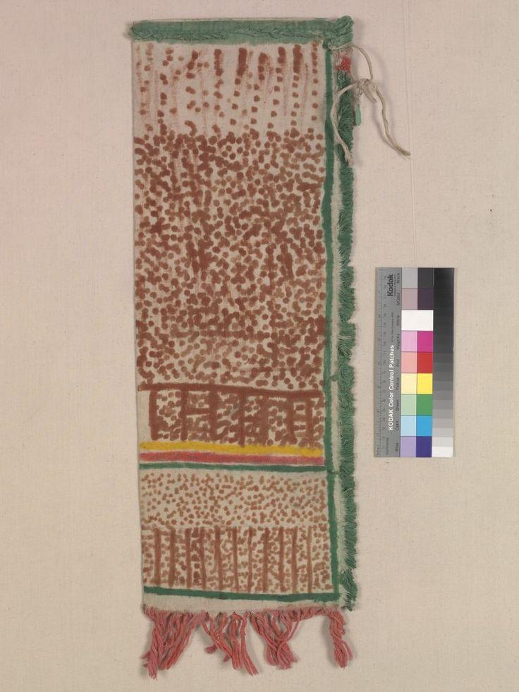 Сумка для трубки из муслина, Брюле  Сиу. 1910 год. Вид 2.