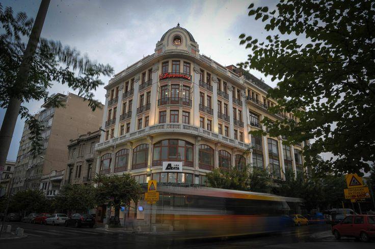 Το κτίριο του ΙΕΚ ΔΕΛΤΑ Θεσσαλονίκης, Ερμού με Βενιζέλου γωνία.