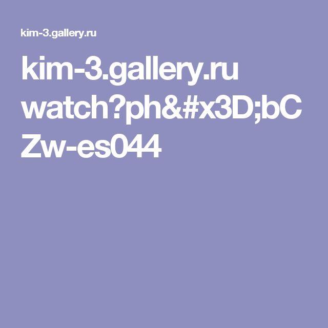 kim-3.gallery.ru watch?ph=bCZw-es044