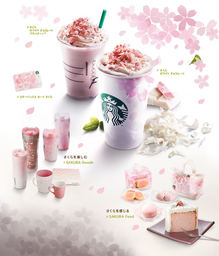 商品情報 |スターバックス コーヒー ジャパン...Sakura White Chocolate Frappuccino and Sakura White Chocolate 2014