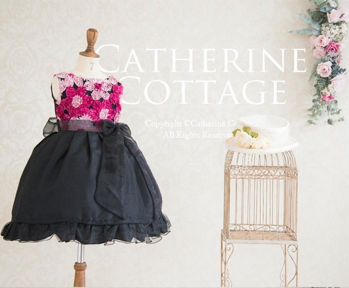 子供ドレス 2色のリボン刺繍生地ドレス  フォーマル 120-150cm  子供ドレス 子どもドレス キャサリンコテージ