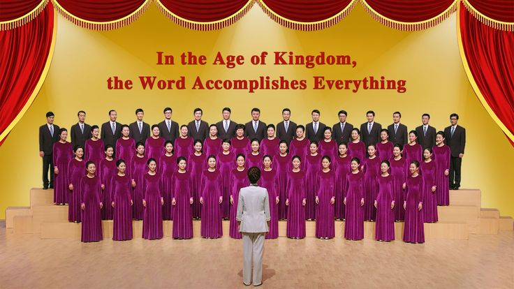 "God's Love | Contemporary Music ""Chinese Choir Episode 6"""