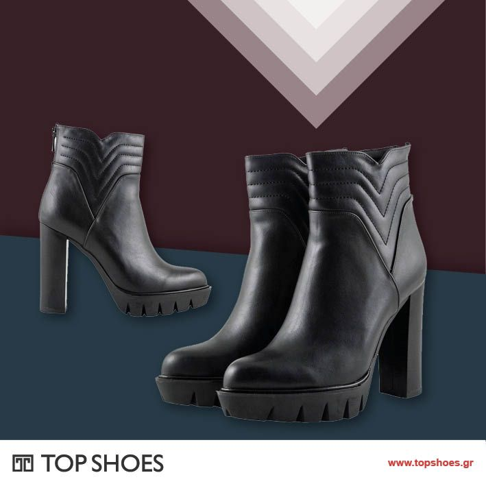 Boots on TOP!  Αυτή την εβδομάδα, τα μποτάκια στο Top Shoes έχουν την τιμητική τους! Ανακαλύψτε τη μεγάλη συλλογή Winter '16 και κερδίστε -25% σε επιλεγμένα σχέδια. Our boots are made for… SHOPPING!  Δείτε τη συλλογή μας εδώ: https://goo.gl/juaWrt
