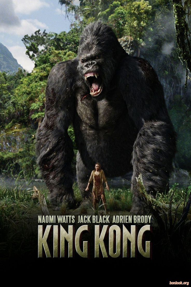 """King Kong"", 1976, (12+). Directed by John Guillermin. Starring: Jeff Bridges, Charles Grodin, Jessica Lange. It is a film about a scientific expedition to an undiscovered Indian Ocean island, the aim of which is to find oil. But the members of the expedition find a huge ape living there."