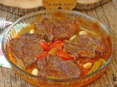 Fırında Salçalı Et Yemeği Resmi