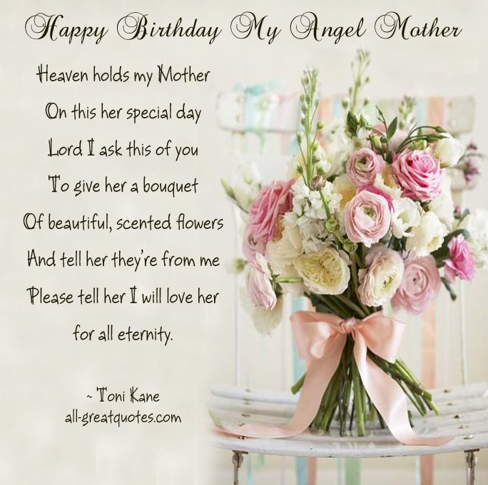 Happy Birthday My Angel Mother Heaven Holds My Mother On This Her
