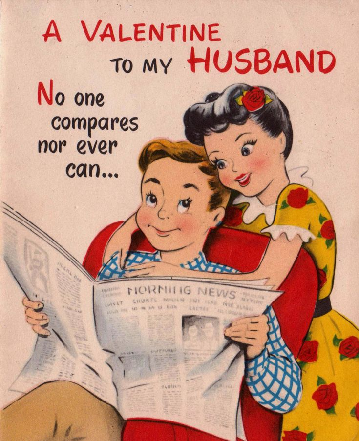 1950s A Valentine To My Husband Funny Greetings Card (B7