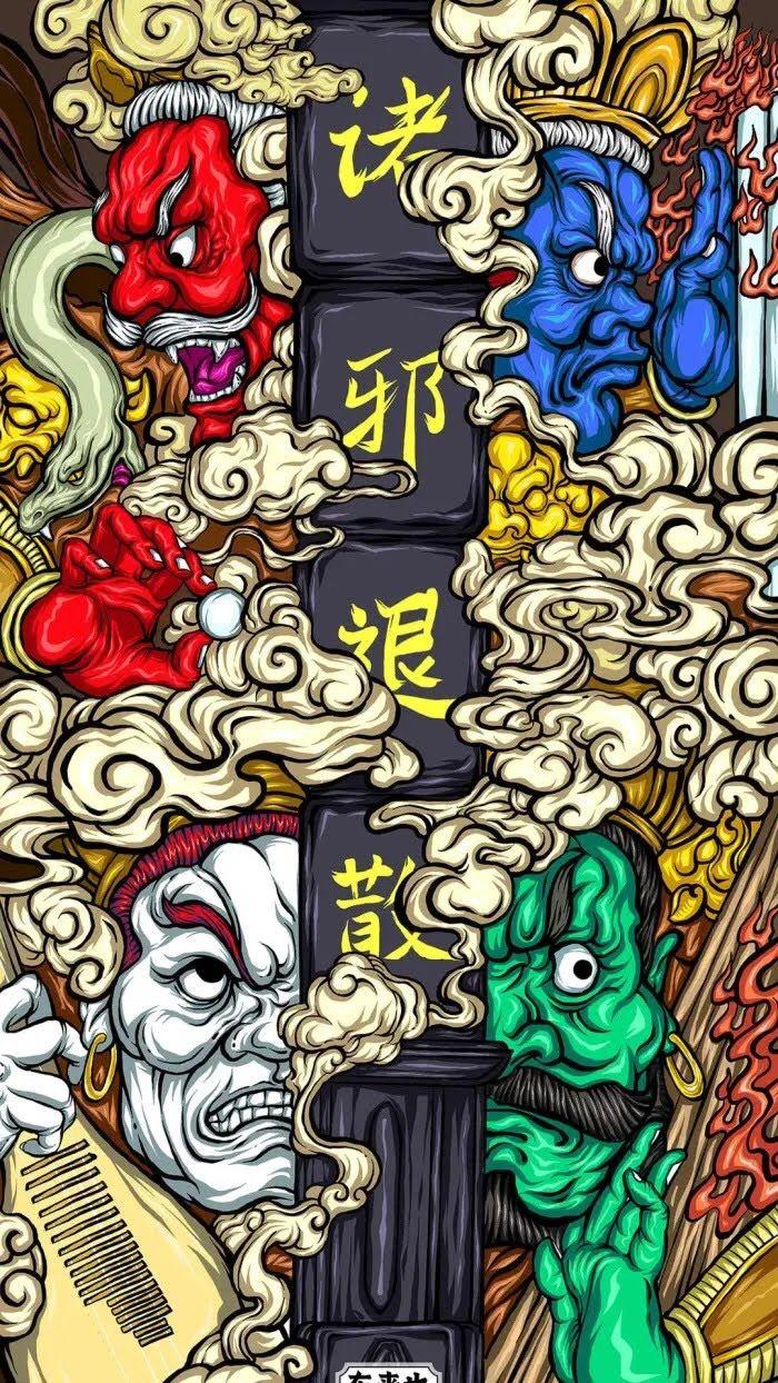 Pin De 楷諭 陳 Em Graffity Style Imagem De Fundo Para Iphone Arte Da Tatuagem Japonesa Estampas Japonesas