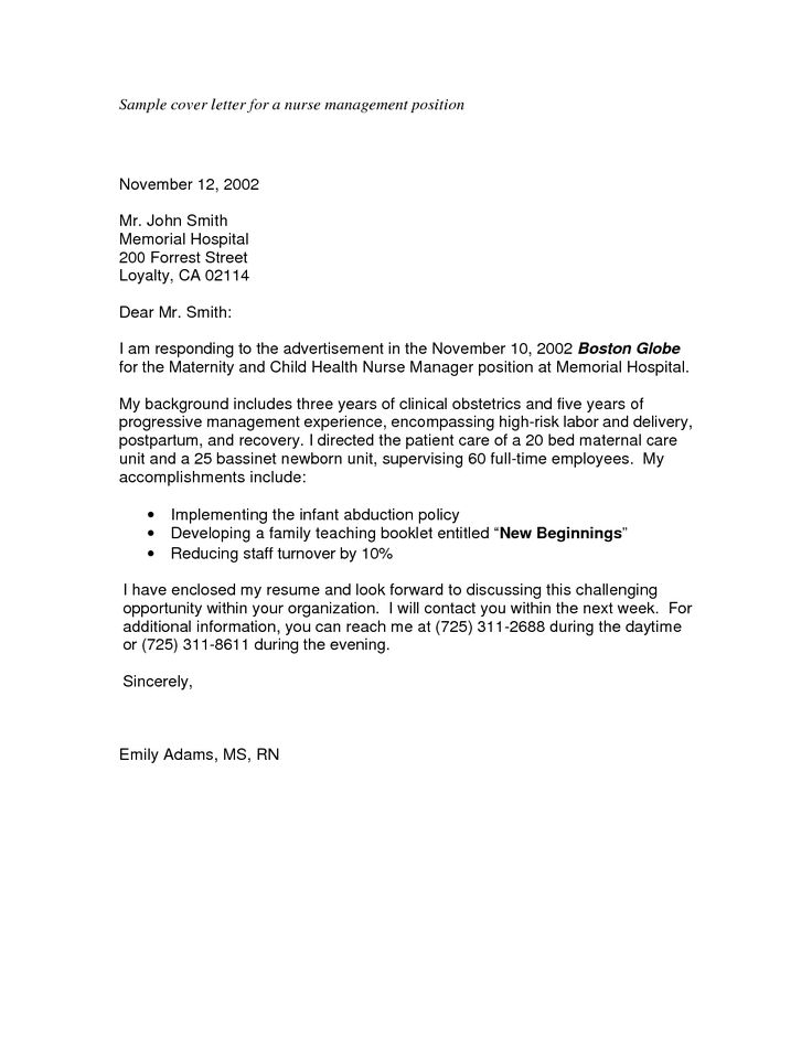 Sample nursing application cover letters sample cover for Writing a cover letter for a management position