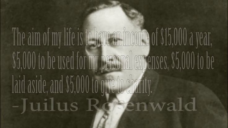 Julius Rosenwald and His Gifts to America's Well-Being