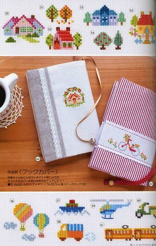 Easy Cross Stitch - Book 3 | Flickr - Photo Sharing!: