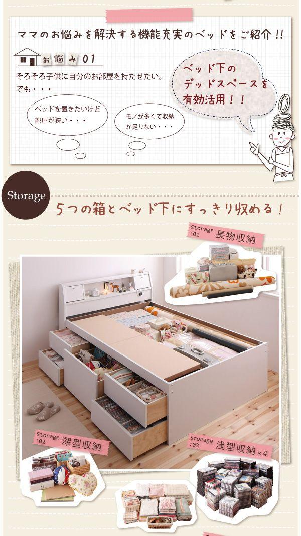 ファーブル [Fable] ヘッドボードに小物入れ付き、浅・深型・長物収納付きベッド 最安値 送料無料