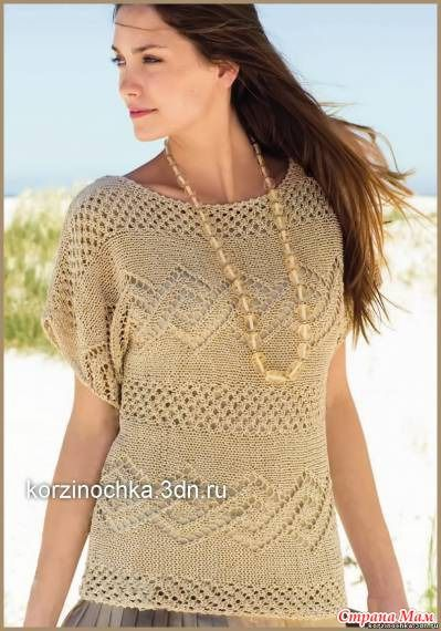 Летний пуловер с ажурными узорами