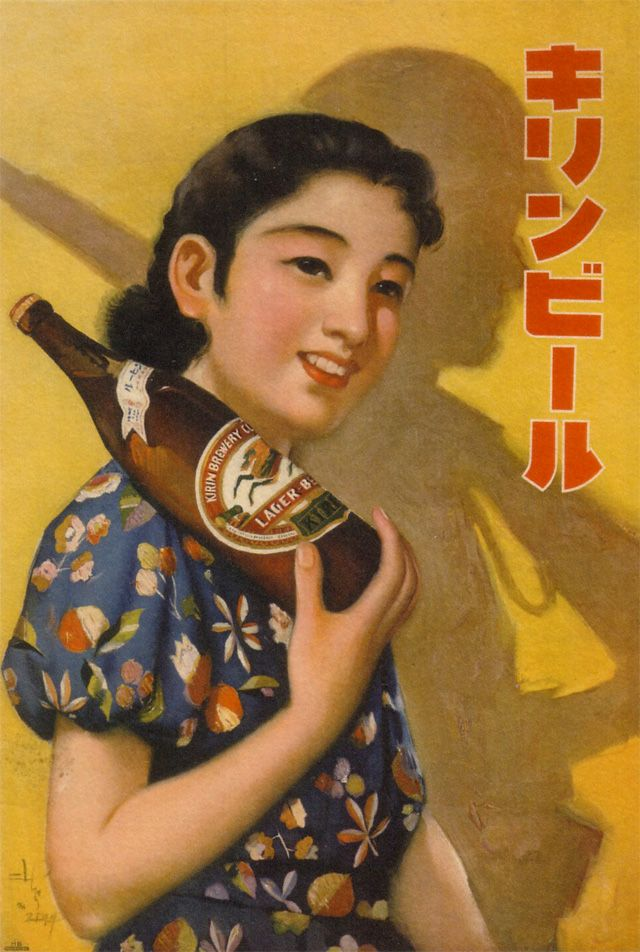 KIRIN Vintage JAPANESE BEER ADVERTS: Hand-Painted Maidens (1912-1939)  Before the Second World War, adverts in Japan for Japanese products were often produced by hand. What makes these posters for Japanese beer stand out is their genteel intricacy. Japanese lagers -Asahi, Kirin, and Sapporo – might not have  had much taste, but what the insipid brews lacked in flavor they made up for by  the artistic merit of the ads.