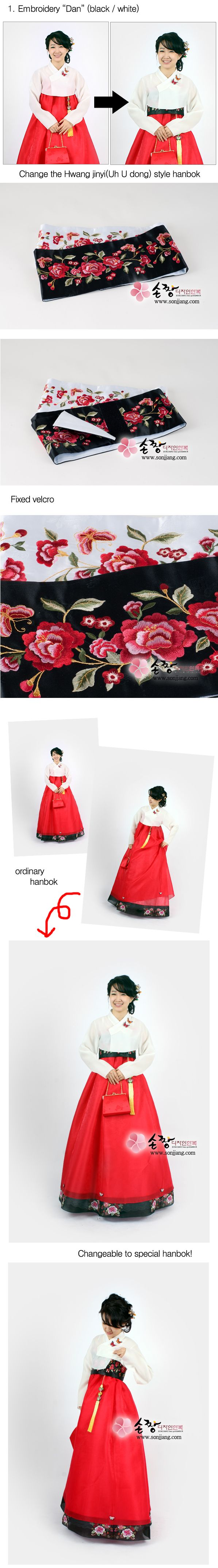 How to: HANBOK dresses