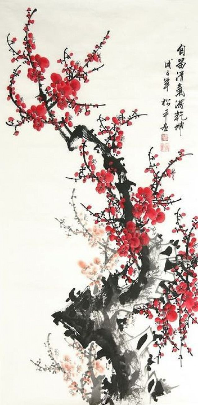 Beautiful China Wallpapers Download Free Ancient China Wallpapers Iphone Wallpapers Love Wallpapers W Blossoms Art Chinese Art Painting Plum Blossom Painting