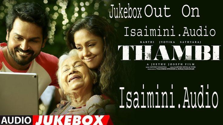 Joseph Malayalam Full Movie Download Full Movies Malayalam Movies Download Movies Online