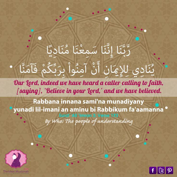 Rabbana Dua 15 – {Qur'an 3:193} | The Ideal Muslimah