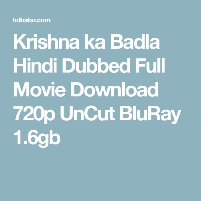 Warriors Of The Rainbow Full Movie 123movies: 46 Best Images About Hdbabu.com On Pinterest