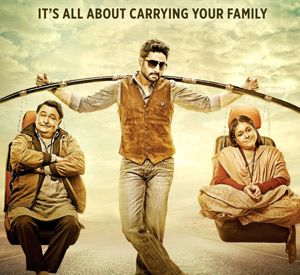 Chaar Shanivaar - All Is Well (2015)