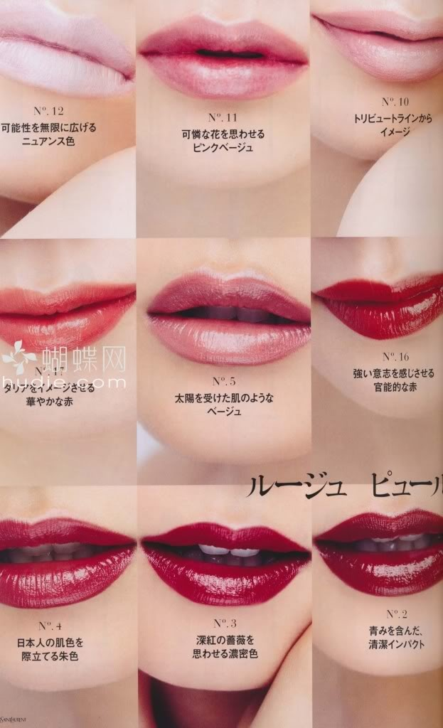 Ysl Rouge Pur Couture  Beauty  Lipstick Swatches, Makeup -3262