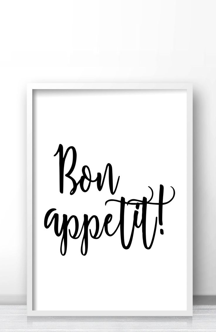 Bon Appetit Printable Wall Art Kitchen Typography Print Black And White Dining Room Decor