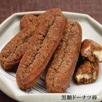 黒糖ドーナツ棒16本 火の国パッケージ(寄付つき)黒糖ドーナツ棒 熊本 かどの駄菓子屋フジバンビ