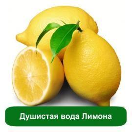 Лимонная вода из Болгарии – натуральный витаминный коктейль для кожи, волос, ногтей. Осветляющая  косметика.