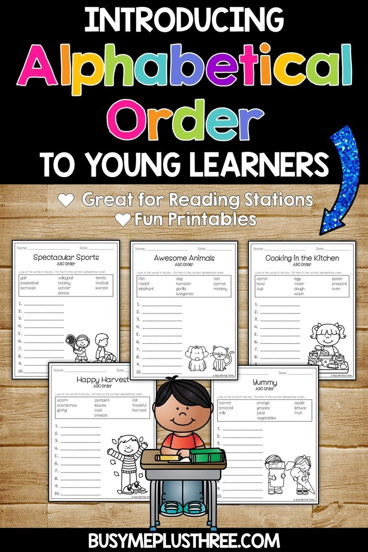 medium resolution of ABC Order Worksheets Alphabetical Order Pages for 1st