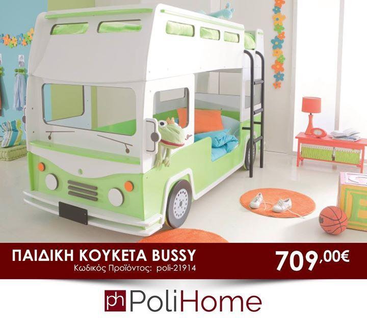 Παιδική κουκέτα Bussy: https://goo.gl/dHYQHA   Ζωντανά χρώματα   Υψηλή ποιότητα κατασκευής