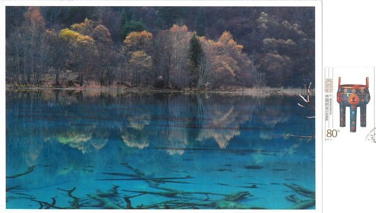 CN-2309658 - Arrived: 2017.1.23.   ---   Jiuzhaigou is a nature reserve and national park located in the north of Sichuan Province in the southwestern region of China. A long valley running north to south, Jiuzhaigou was inscribed by UNESCO as a World Heritage Site in 1992 and a World Biosphere Reserve in 1997.