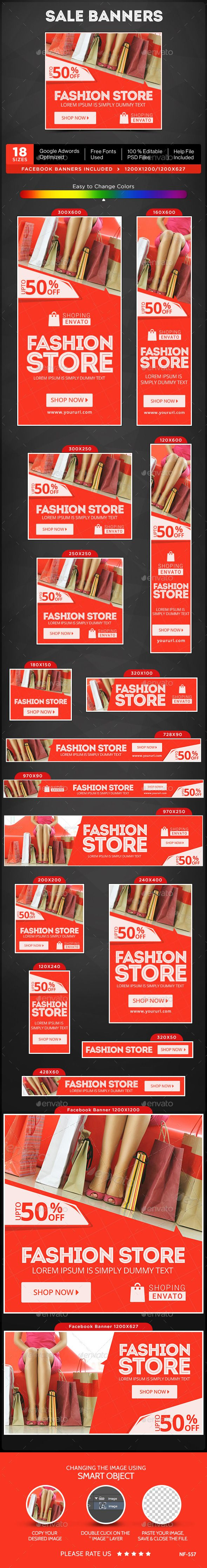 Sale Banners Template #design Download: http://graphicriver.net/item/sale-banners/12411332?ref=ksioks