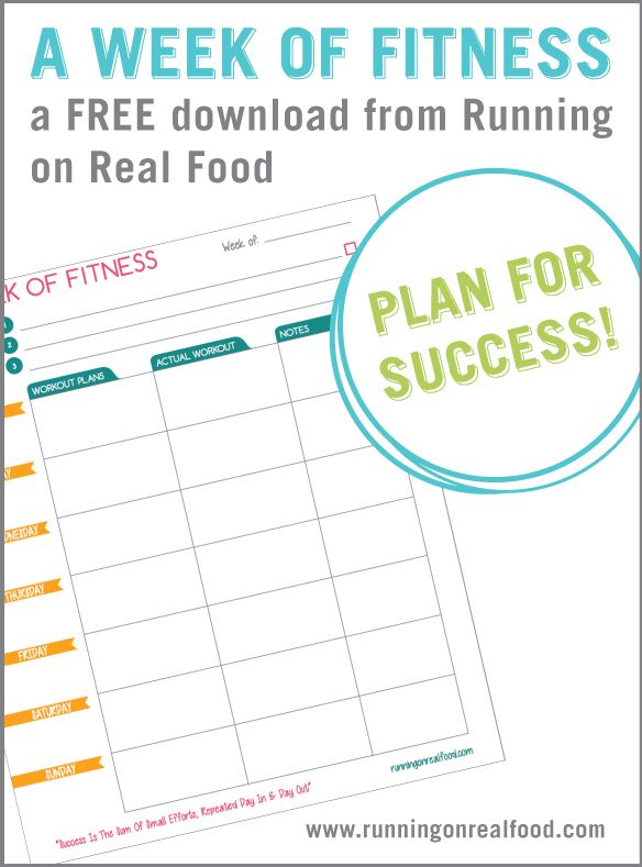 A FREE workout planner and journal download. Plan for success and reach all your fitness goals!