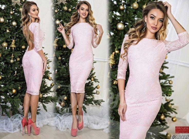 Средней длины облегающее платье с глубоким вырезом на спине неджно-розовый