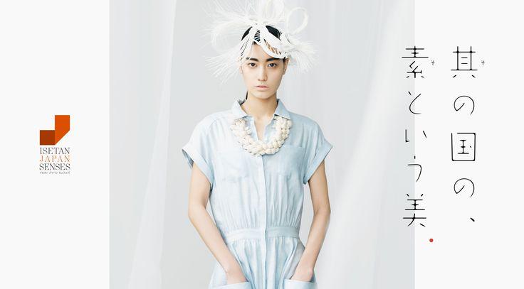 ISETAN JAPAN SENSES | WORKS | 日本デザインセンター