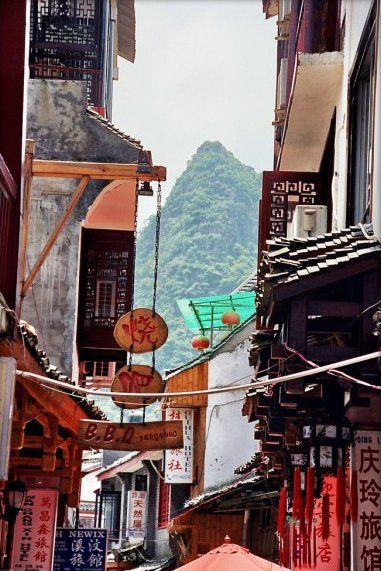 Yangshuo County - IcreativeD