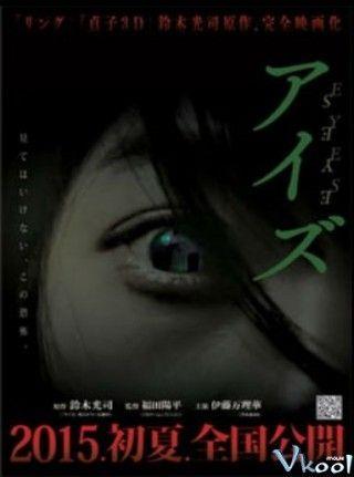 Phim Mắt Ma 2015