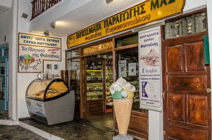 Χώρα Σκύρου (Skyros Town) στην πόλη Εύβοια, Εύβοια