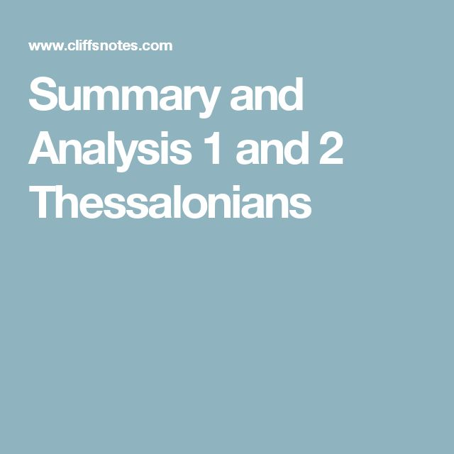 Summary and Analysis 1 and 2 Thessalonians