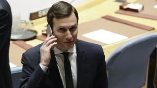Jared Kushner's loses access to top-secret briefings Latest News