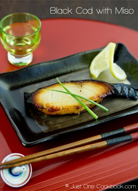 """Black Cod aka """"butterfish"""" marinated Saikyo Miso, mirin, and sake. Amazingly delicious and it'll melt in your mouth."""