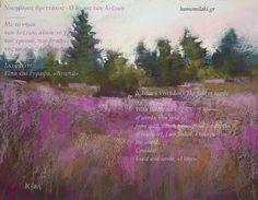Τα Τετράδια της Αμπάς: Νικηφόρος Βρεττάκος - Ὁ ἀγρὸς τῶν λέξεων Nikiforos...